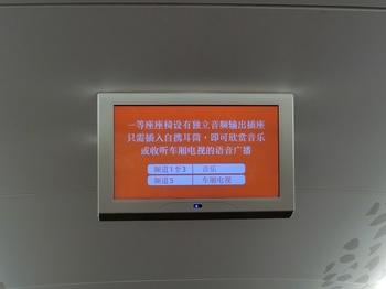 CIMG3556-1.jpg