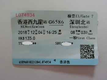 CIMG3578-1.jpg
