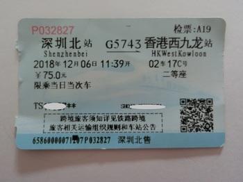 CIMG3579-1.jpg