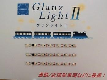 CIMG4074 (2).JPG
