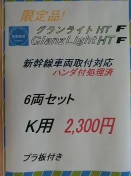 CIMG4078.JPG