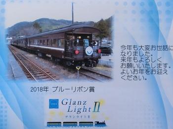 CIMG4235-1.jpg