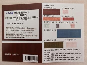 CIMG4246-1.jpg