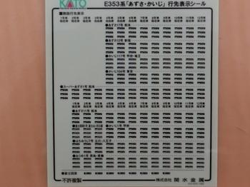 CIMG5338.JPG