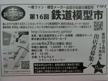 CIMG5839.JPG