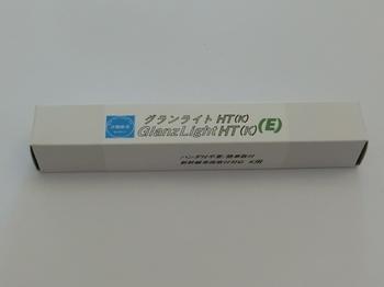 CIMG5885.JPG