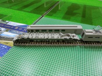 CIMG6018.JPG