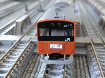 CIMG6219.JPG