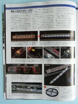 CIMG6295.JPG