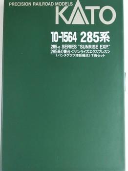 CIMG6542 (2).JPG