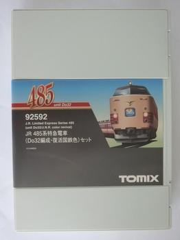 CIMG6841.JPG