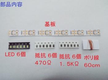 DSCF0065-2.jpg