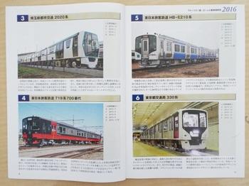 DSCF0159-1.jpg