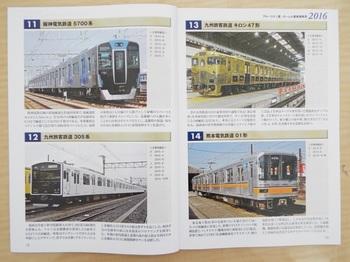 DSCF0160-1.jpg
