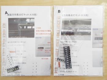 DSCF0173-1.jpg