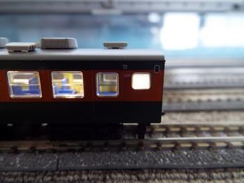 DSCF0400-1.jpg