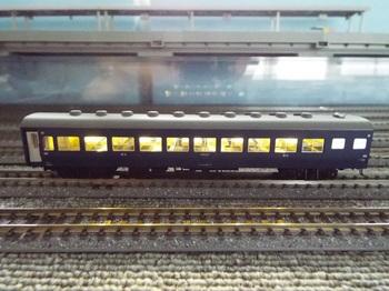 DSCF0531-1.jpg