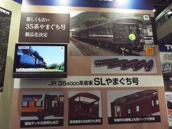 DSCF0984-1.jpg