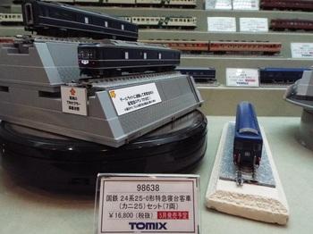 DSCF1005-1.jpg