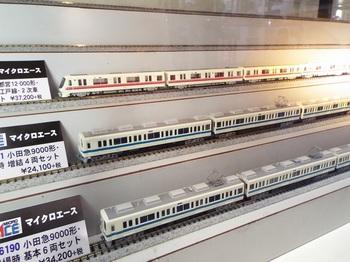 DSCF1047-1.jpg