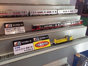 DSCF1050-1.jpg