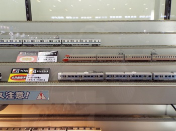 DSCF1059-1.jpg
