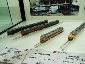 DSCF1066-1.jpg
