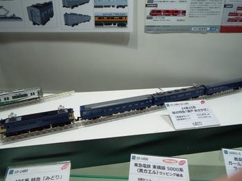 DSCF1070-1.jpg