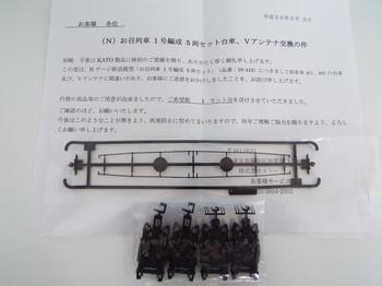 DSCF1140-1.jpg