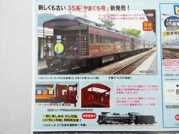 DSCF1290-1.jpg