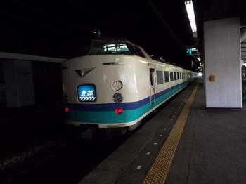DSCF3096-1.jpg