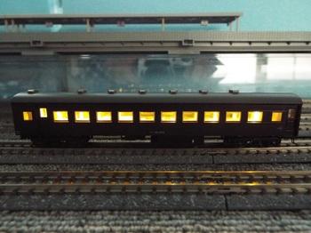 DSCF9367-1.jpg