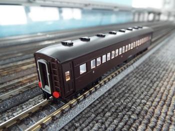 DSCF9746-1.jpg