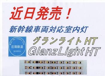 GLHT077-1.jpg