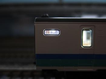 IMG_0387-1.jpg