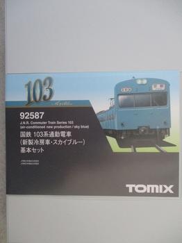 IMG_1902-1.jpg