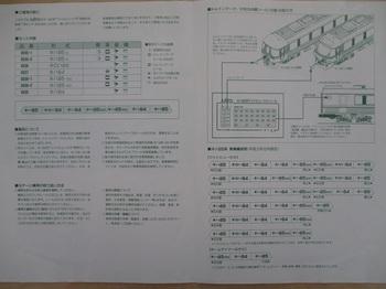 IMG_3031-1.jpg