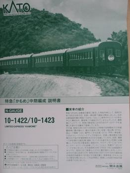 IMG_3168-1.jpg