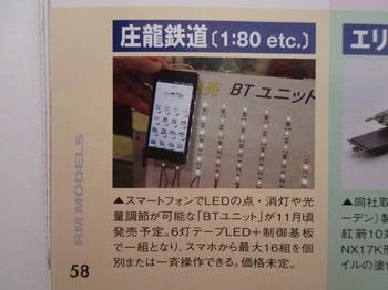 IMG_5428-1.jpg