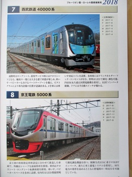IMG_8200-1.jpg