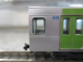 IMG_8570-1.jpg