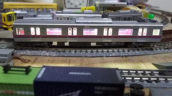 Keio9000-4.JPG
